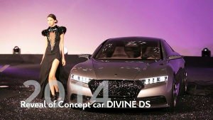 雪铁龙DS品牌发展史