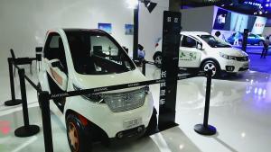 长城新能源汽车EV亮相