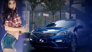起亚新K2车型亮点展示