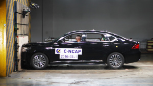 C-NCAP 传祺GA8荣获5星