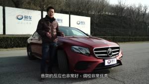 中谷明彦评奔驰E300