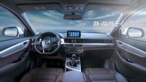 全新景逸X5 高质感SUV