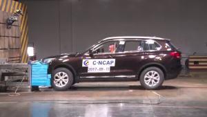 C-NCAP 汉腾X7获3星