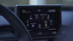 奥迪A6L 车辆展示