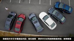 外媒解读2014年 6款热门紧凑型家用轿车
