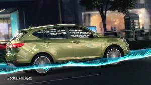 陆风X5 PLUS车型亮点 配360度环车影像