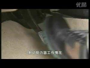 丰田花冠Corolla汽车保养内部教程2