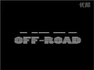 长城赛弗泥泞道路越野性能测试