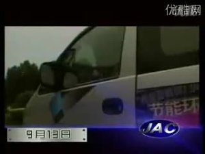 JAC江淮瑞风2005--精实之路宣传版1