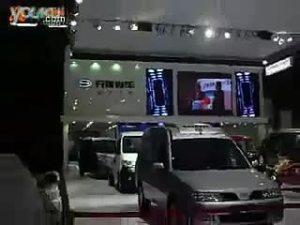 2009上海车展开瑞汽车展台展出