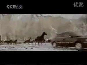 驭心无惑版 上海大众领驭电视广告