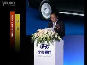 名驭上市 品牌战略科部长郑明采讲话
