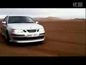 萨博创意广告表现汽车的内涵和品质