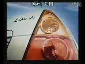 定义驾驶愉悦 昌河铃木利亚纳广告欣赏