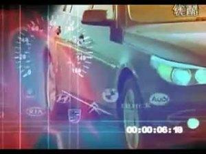 2008雪佛兰新乐骋北京车展真人美女秀