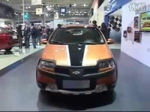 上海通用雪佛兰乐骋北京国际车展视频二