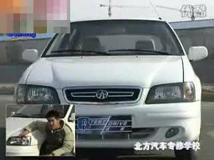 天津夏利A 两厢车评测完全视频