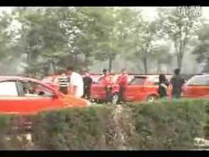 天津一汽威志威姿车友会婚礼车队视频-2