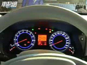 车展隆重推荐中国首次发布 英菲尼迪EX