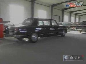 收藏老爷车历经磨难资产上亿元穷困潦倒