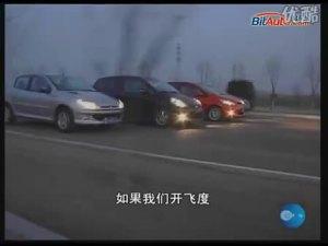 """马自达2激情""""亮剑""""四款小车现场对决"""