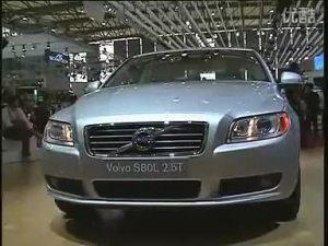上海车展上沃尔沃S80L加长版实拍