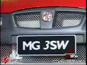 IN系跨界车MG 3SW沪上闪耀上市