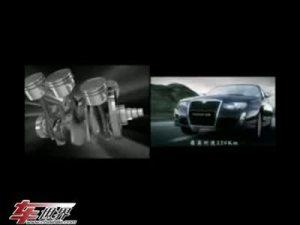 08年第24周中国汽车群英榜上榜车型