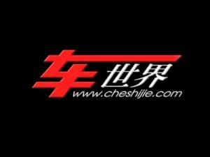 迈巴赫 62 亮相于广州汽车展会
