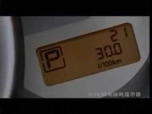 家用轿车好选择 日产08款骐达颐达广告