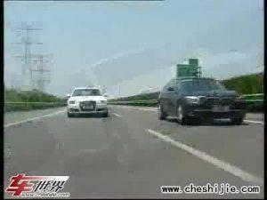 绅士格斗-BMW 750LiVSAudi A8L 6.0