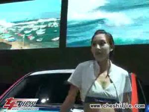 双龙拉力赛冠军版亮相第六届广州车展