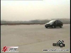 易车测试47 测试马自达2劲翔标准版