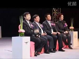 瑞麒汽车-G6发布会现场人物访谈