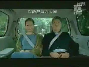 搭载幸福的新房车 三菱菱绅广告片