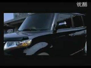 酷熊大明星小沈阳代言的广告视频