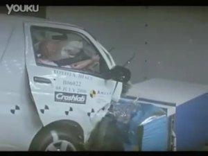 丰田海狮汽车正面碰撞测试报告
