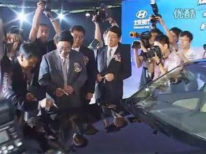 北京现代MOINCA名驭上市发布会见证仪式