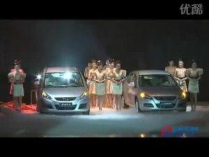 江淮和悦、和悦RS新车上市现场视频