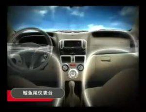奇瑞汽车 风云2上市活动宣传片