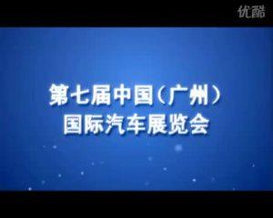 2009广州车展 进口凯迪拉克 SRX
