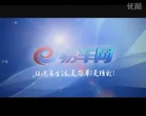 2009广州车展上海大众 Polo Sporty详拍