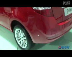 2009广州车展红色东风风神 H30
