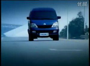 轿车性能的微车MPV--长安之星2