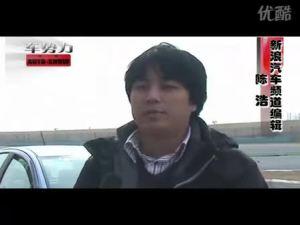 长城凌傲挑战F1赛道——车势力