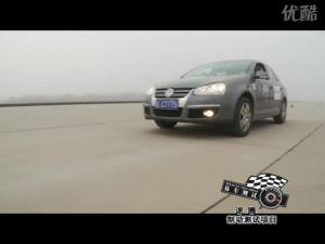 易车测试 一汽大众 速腾制动测试