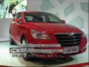 东风风神H30首次亮相本届广州车展
