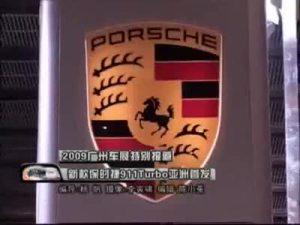 广州车展:新款保时捷911Turbo亚洲首发