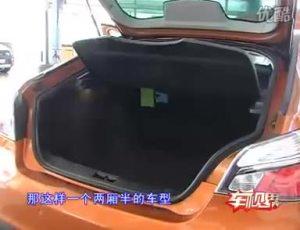 望闻问切 静态评测MG6 1.8T自动豪华型