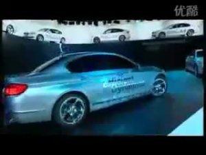 2010日内瓦车展 宝马5系 ActiveHybrid